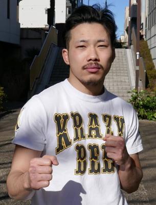 Mutsuki Miyajima