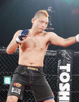 Jun Kito