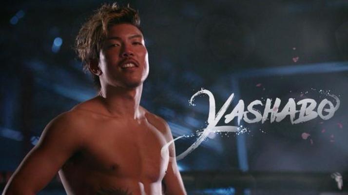 """Teruto """"Yashabo"""" Ishihara"""