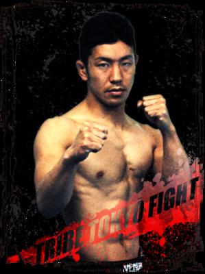 Toru Ogawa