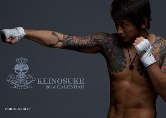 Keinosuke Yoshinaga