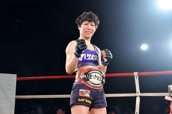 Mina Kurobe