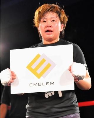 Yurika Nakakura