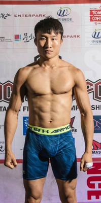 """The Korean Tiger"" Jung Young Lee"