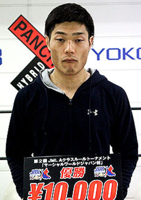 Kaneaki Watanabe
