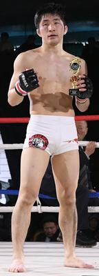 Yuta Matsushita