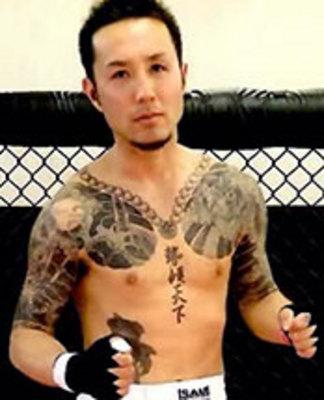 Isamu Yamaguchi