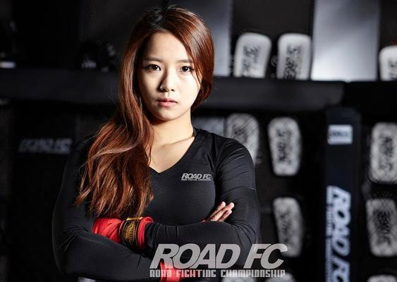 "Ga Yeon ""The Deadly Beauty"" Song"