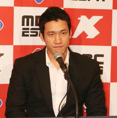 Yang Rae Yoo