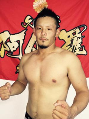 Yosuke Nakao