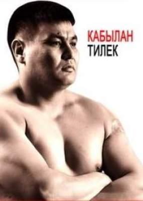 """Tilek """"The Asian Lion"""" Zheenbekov"""