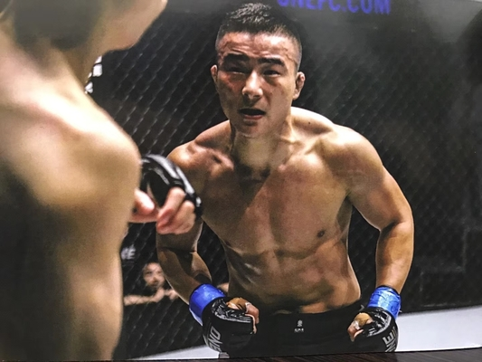 "Yayong ""The Wolverine"" Wang"
