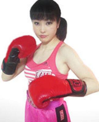 Dating mma fighter Weißes Mädchen aus asiatigem Kerl