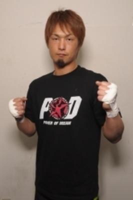 Toshiki Watanabe