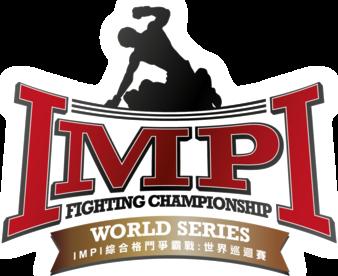 IMPI World Series
