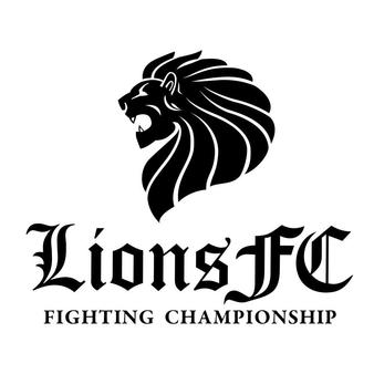 Lions Fighting Championship