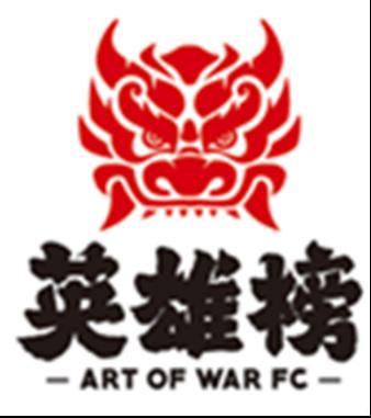 Art of War Fighting Championship