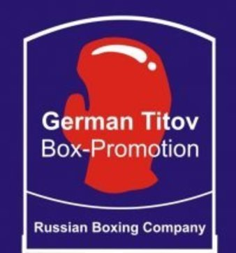 German Titov Boxing Promotions