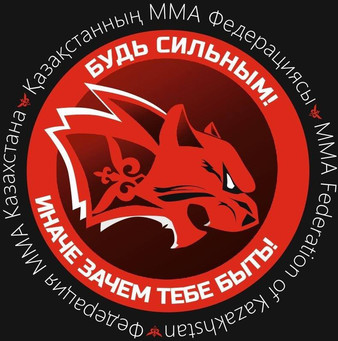 Kazakhstan Mixed Martial Arts Organization