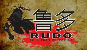 RUDO Fighting Championship