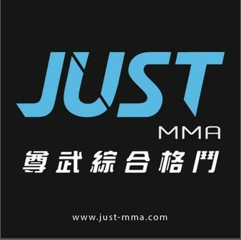 JUST MMA
