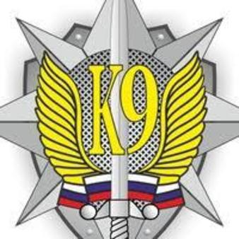 Federation K-9
