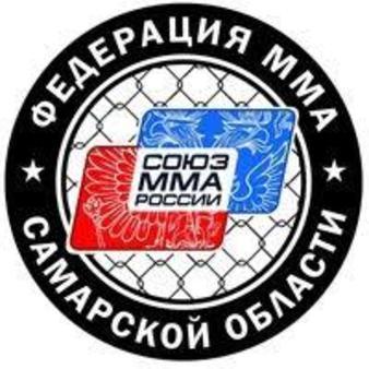 Federation of MMA of Samara