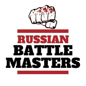 Russian Battle Masters