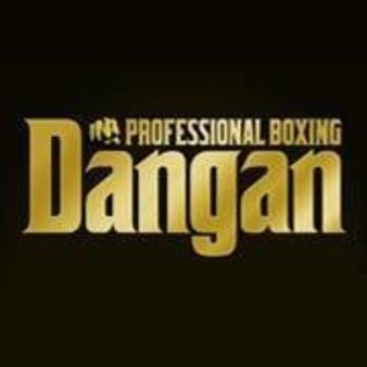 Dangan Boxing