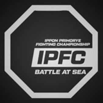 Ippon Primorye Fighting Championship