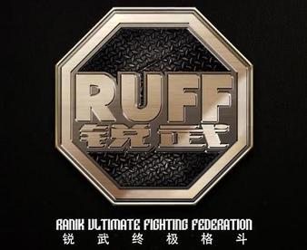 Ranik Ultimate Fighting Federation