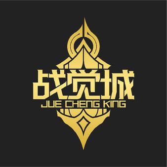 Jue Cheng King