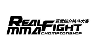 Real Fight MMA Championship