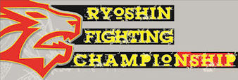 Ryoshin Fighting Championship
