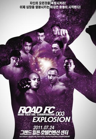 Road FC 3
