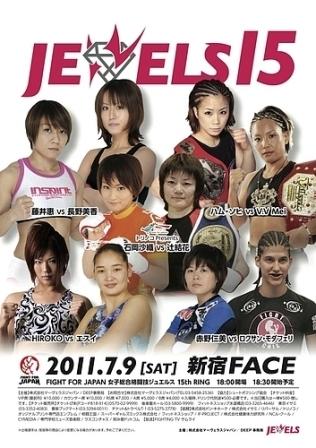 Jewels: 15th Ring