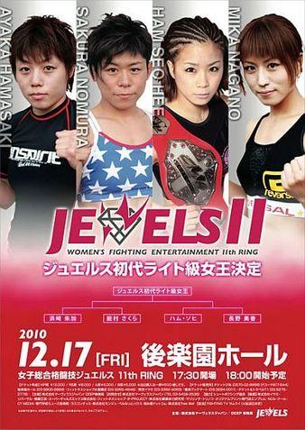 Jewels: 11th Ring