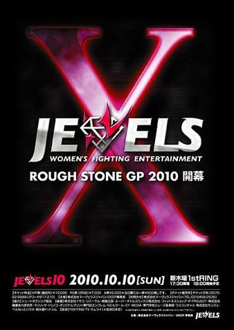 Jewels: 10th Ring