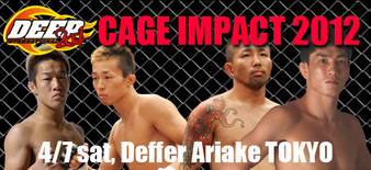 DEEP Cage Impact 2012