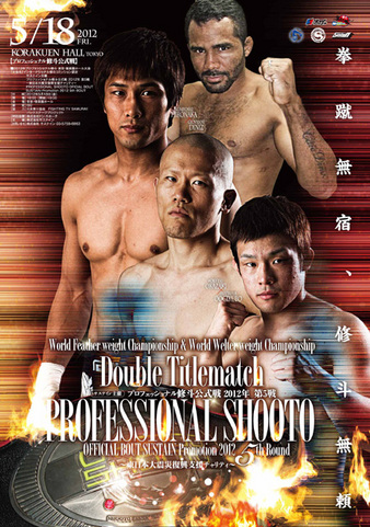 Shooto 5th Round