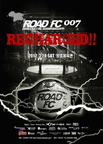 Road FC 7