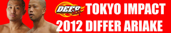 DEEP Tokyo Impact 2012