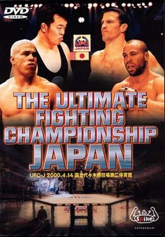 UFC 25