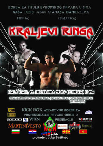 WKN Serbia