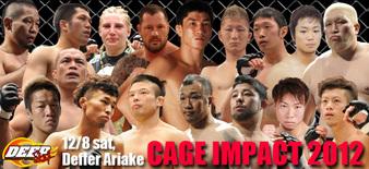 DEEP Cage Impact 2012