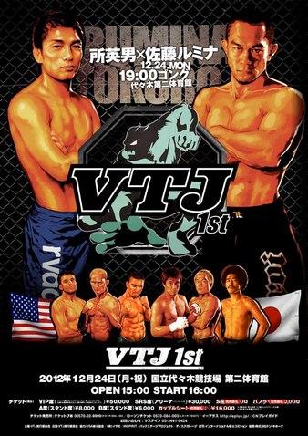 VTJ 1st
