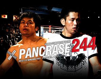 Pancrase 244