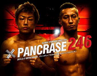 Pancrase 246