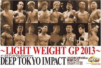 DEEP Tokyo Impact