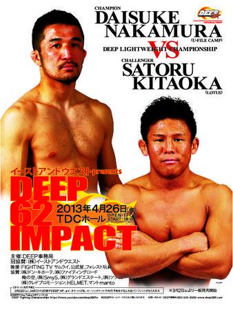 DEEP 62 Impact
